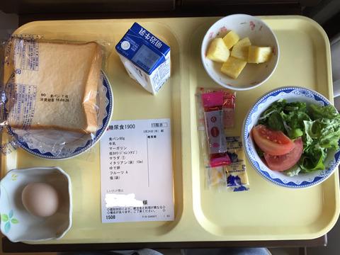 糖尿病・病院食(朝食)