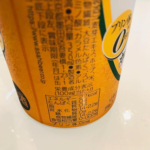 糖質ゼロビール成分