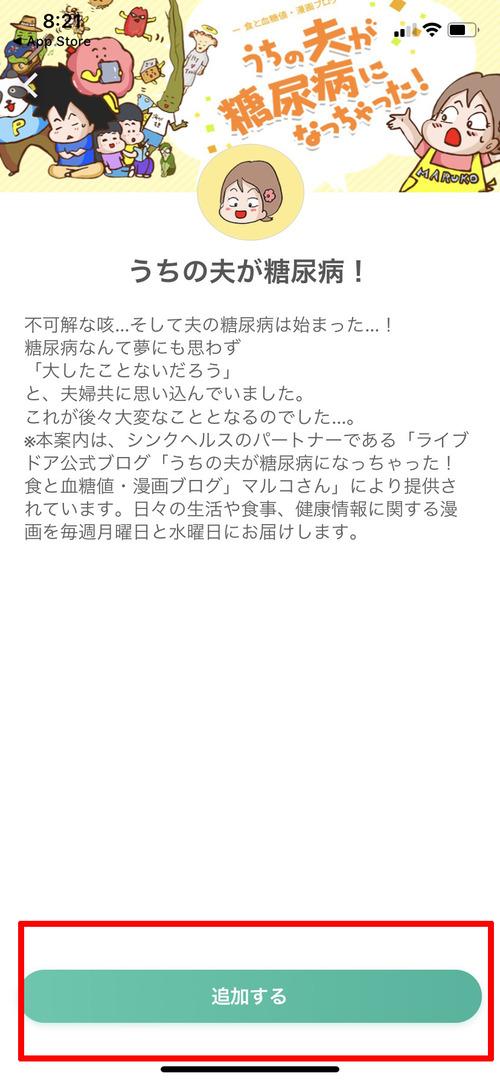 S__30785560