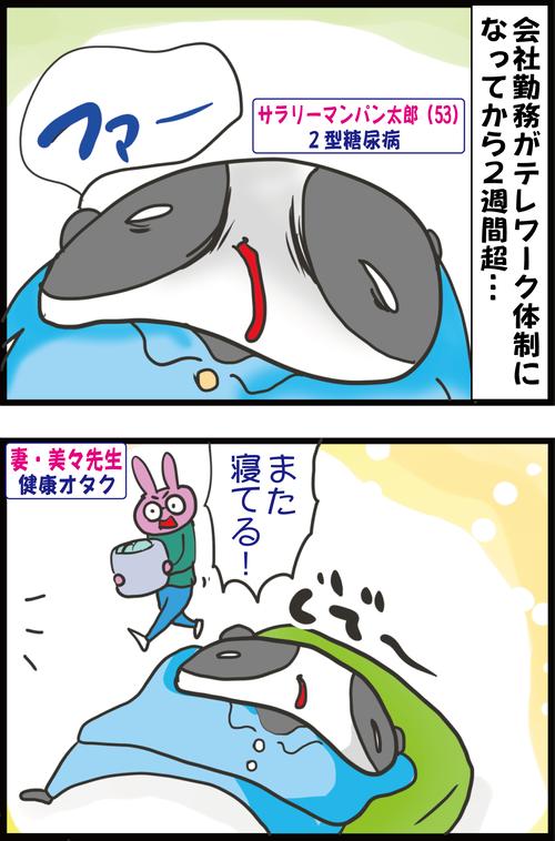夫婦喧嘩もコレで解決!?日本人が大好きなアレの驚きの健康効果とは…?1