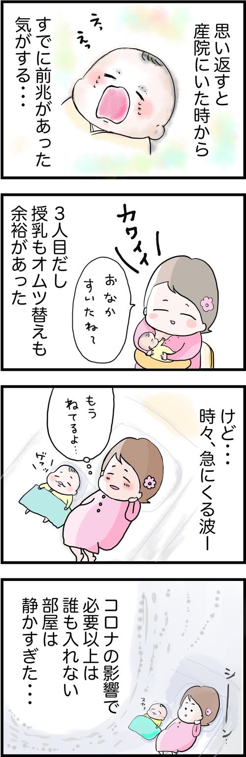 コミック928 6
