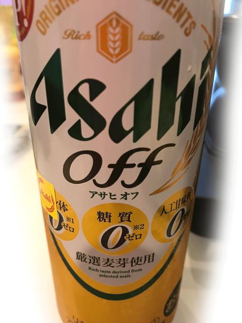 糖質オフビール