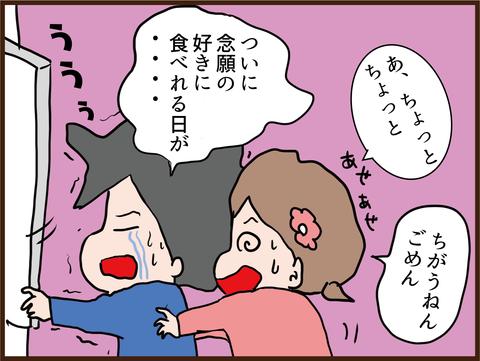 【驚愕】食べて糖尿病改善?!2