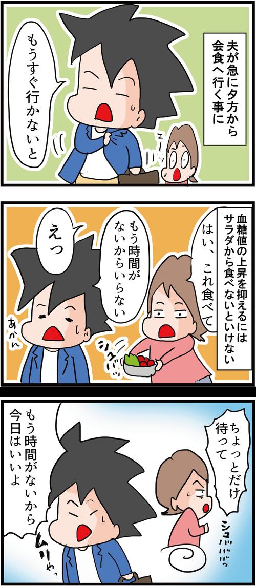ハロー青汁