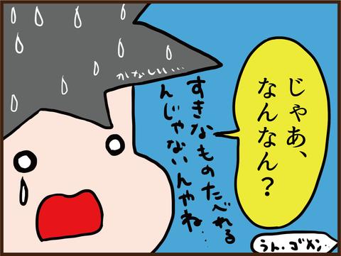 【驚愕】食べて糖尿病改善?!3