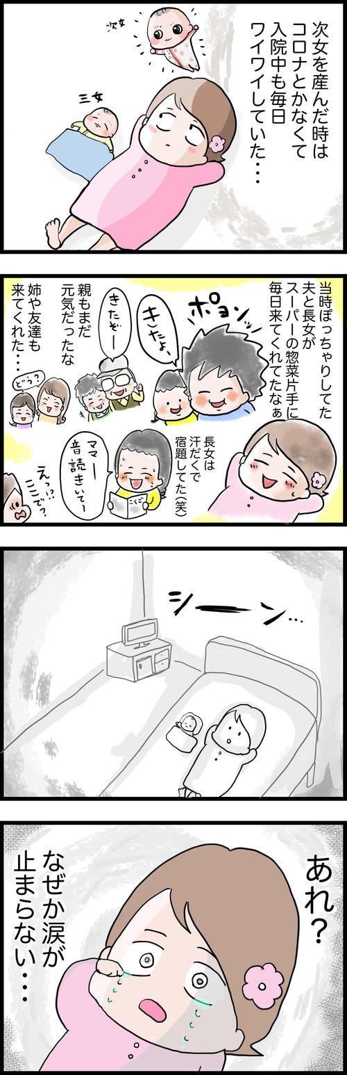 コミック927