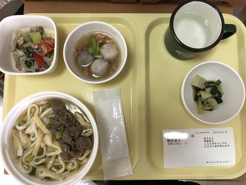 糖尿病・病院食(昼食)