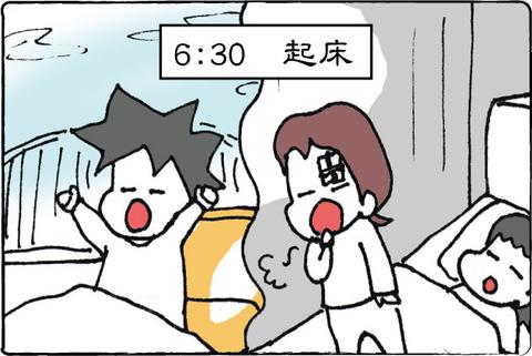 【糖尿病の教育入院6】入院中の生活に温度差あり(病院食の写真あり)1