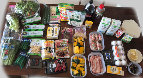 4,5日分の食材