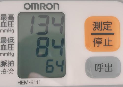 血圧 - コピー