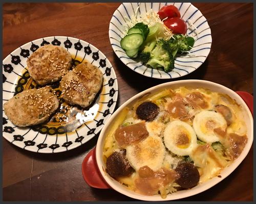 我が家の晩御飯