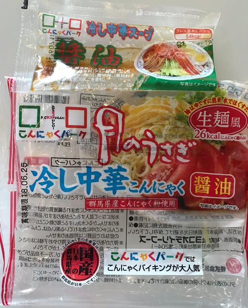 冷やし中華こんにゃく麺