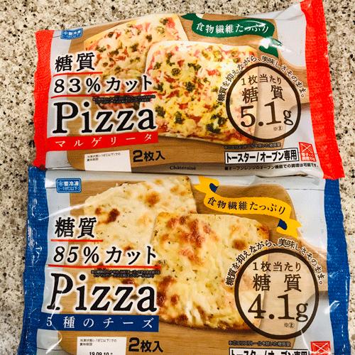 低糖質ピザ