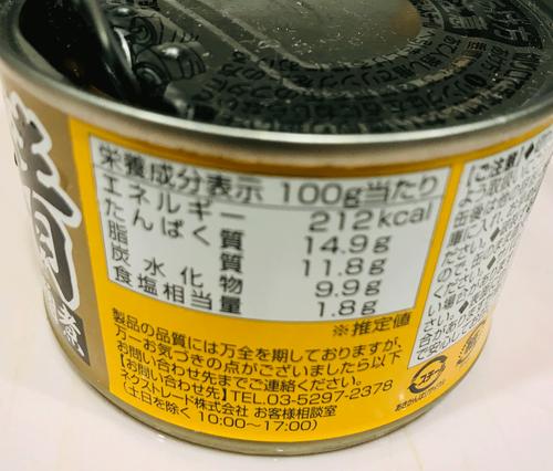 サバの味噌煮缶成分