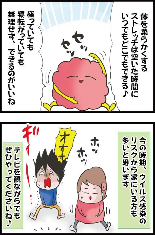体が○○な人は要注意!動脈硬化を進行させる要因に…!?4