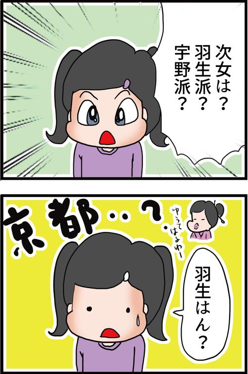 涙と感動の平昌五輪フィギュアスケート!2
