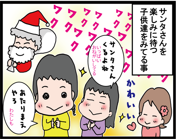 必見!糖質制限クリスマスレシピ♪9