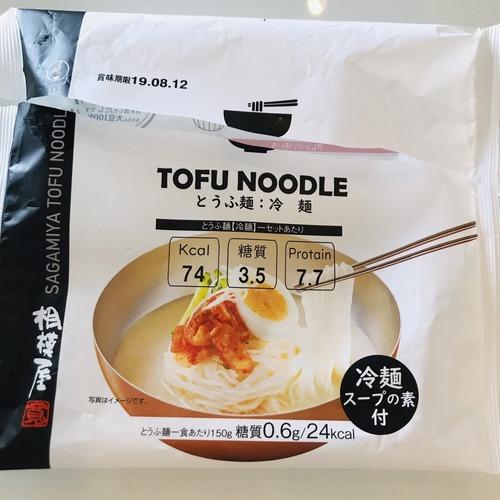 豆腐ヌードル