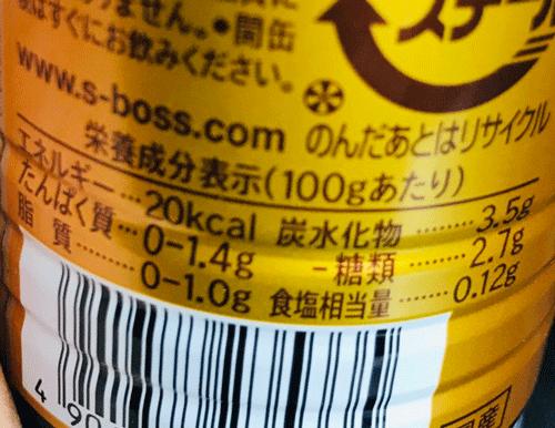 缶コーヒー成分標記