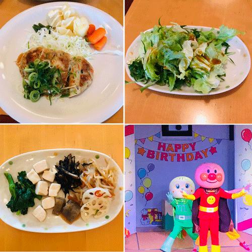 昼食豆腐ハンバーグ