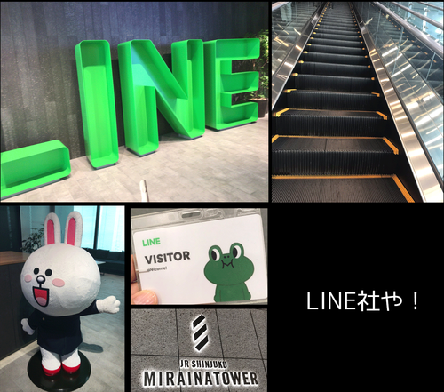 LINE社