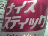 6d37c2c5.jpg