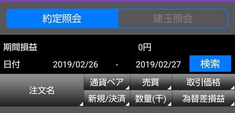 IMG_20190227_041830