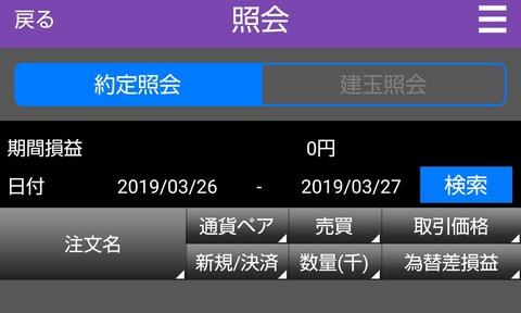 IMG_20190327_042121