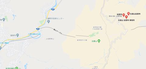 叡山ケーブル・ロープウェイ