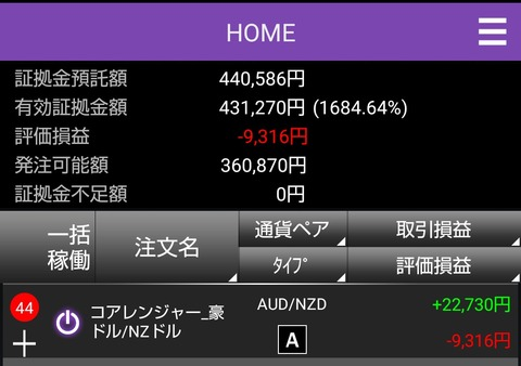IMG_20190505_164943