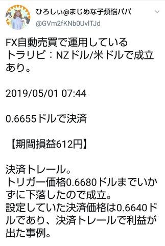 IMG_20190505_164823