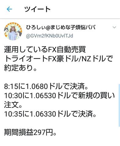 IMG_20190427_073241