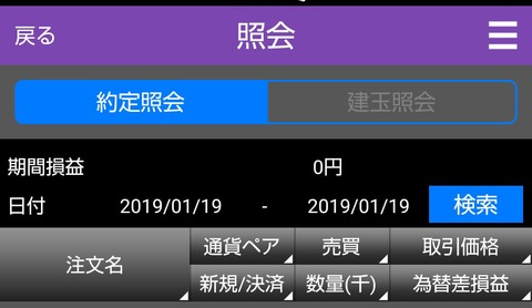 IMG_20190120_051229