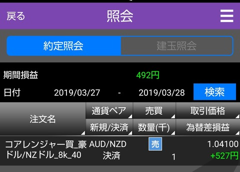 IMG_20190328_033020