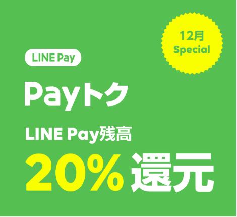 無題LINE