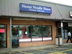 hunan noodle1