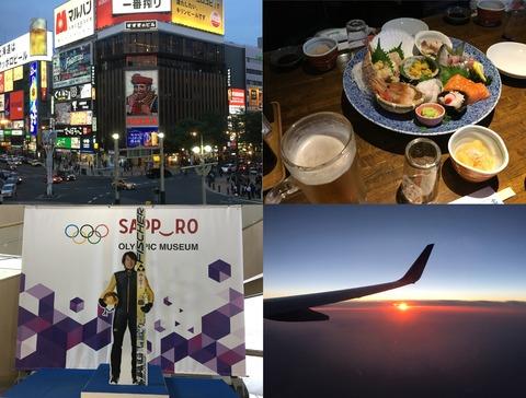 北海道に行ってきました。