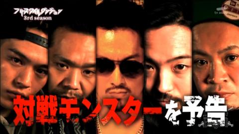 【フリースタイルダンジョン動画】#90/s3 Rec7-6 2017年7月04日 晋平太vsR指定!