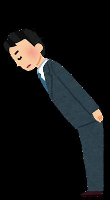ojigi_man4_saikeirei