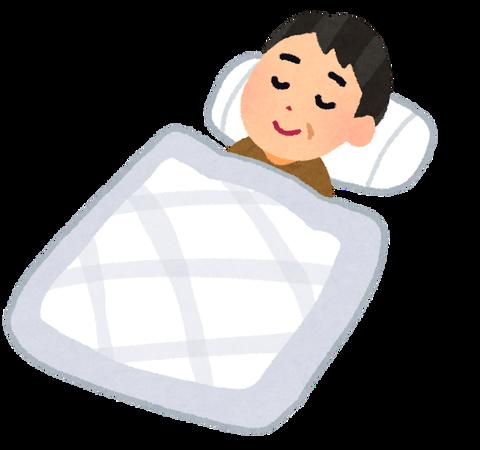 neru_sleep_ojisan