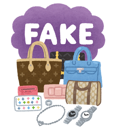 shopping_brand_fake