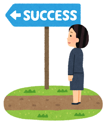 life_success_road_woman