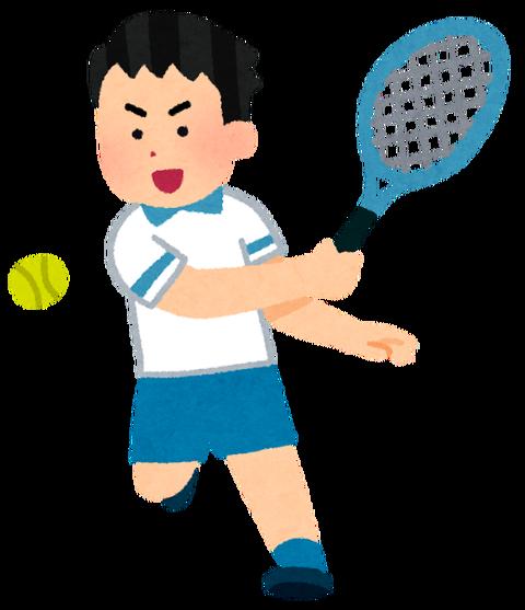 sports_tennis_man_asia
