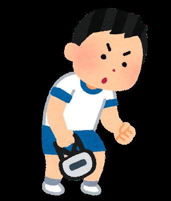 tairyoku_sokutei_akuryoku_boy