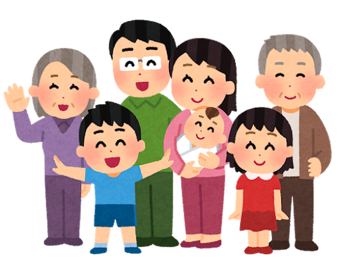 group_family_asia (1)