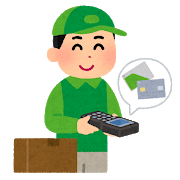 takuhai_daibiki_card