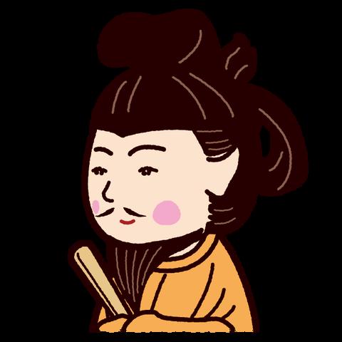 shoutoku-taishi