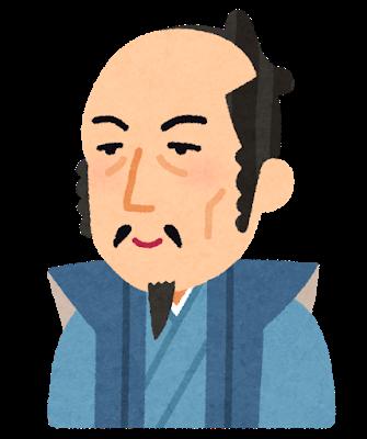 nigaoe_katoukiyomasa