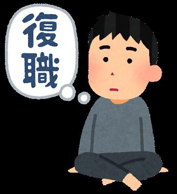 fukusyoku_nayamu_man