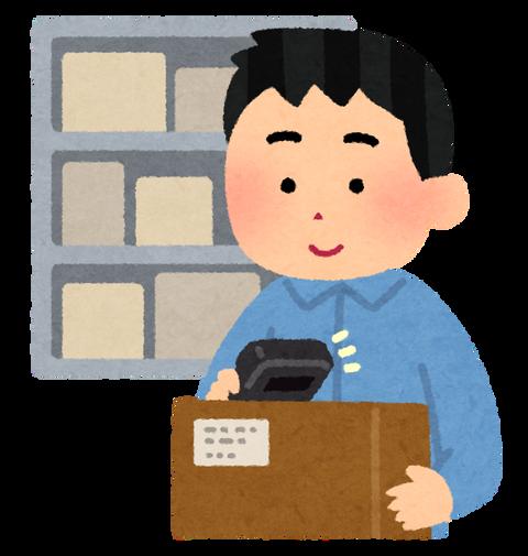 nimotsu_picking_barcode_man (1)